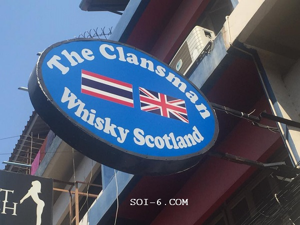 clansman bar soi 6 pattaya